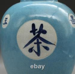 11.4 Chinese Ceramics Porcelain Bule Glaze Cover Pot Kettle Jar Tea Caddy