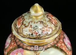 1735-1796 QIANLONG Qing Chinese Fine Porcelain Tea Caddy Courting Scene