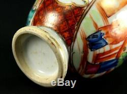 1735-1796 QIANLONG Qing Chinese Fine Porcelain Tea Caddy Famille Rose Baluster