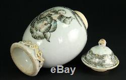 1735-1796 QIANLONG Qing Chinese Fine Porcelain Tea Caddy LEIGONG God Thunder