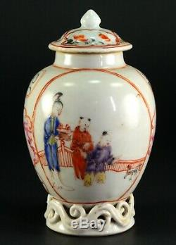 1735-1796 QIANLONG Qing Chinese Fine Porcelain Tea Caddy Red & White 4.9