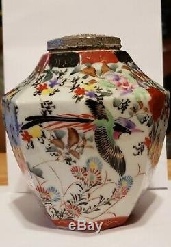 19c JAPANESE PORCELAIN JAR TEA CADDY HAND PAINTED HANDCRAFTED GINGER SPICE JAR