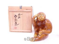 3689526 Japanese Porcelain Kutani Ware Monkey Figurine By Isokichi Asakura