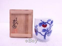 4021145 Japanese Porcelain Tea Cup / Persimmon By Kakiemon Sakaida