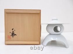 4126247 Japanese Porcelain Snake Lantern Ornament
