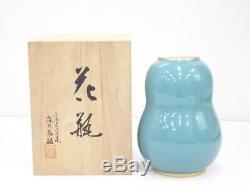 4213331 Japanese Porcelain Arita Ware Fukagawa Flower Vase