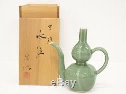 4559311 Japanese Porcelain Ceadon Water Jar By Minoru Kato