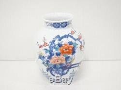 4590886 Japanese Porcelain Arita Ware Nabeshima Style Flower Vase