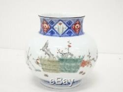 4636183 Japanese Porcelain Arita Ware Flower Vase By Kakiemon Sakaida
