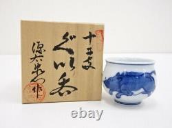 4669522 Japanese Porcelain Arita Ware Sake Cup Sometsuke By Genemon Kiln