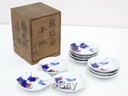 4673394 Antique Japanese Porcelain Fukagawa / Small Plate Set Of 10 Ivy Leaf