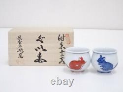 4680714 Japanese Porcelain Arita Ware Sake Cup Set Of 2 By Genemon Kiln