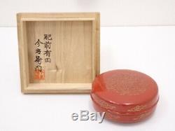 4712282 Japanese Porcelain Arita Ware Jewelry Case By Imaemon Imaizumi