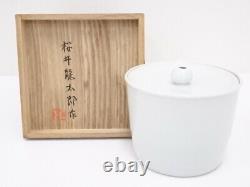 4714053 Japanese Tea Ceremony White Porcelain Water Jar / Mizusashi
