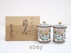 4729079 Japanese Porcelain Kutani Ware Tea Cup Set Of 2