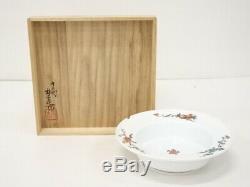 4751768 Japanese Porcelain Arita Ware Ash Tray By Kakiemon Sakaida