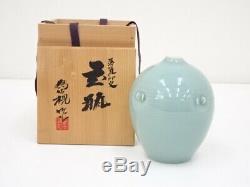 4780678 Japanese Porcelain Celadon Flower Vase / By Isami Matsumoto