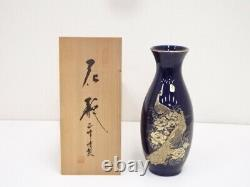 4800734 Japanese Porcelain Cobalt Glaze Flower Vase Peony & Peacock