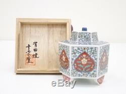 4803584 Japanese Porcelain Arita Ware Incense Burner