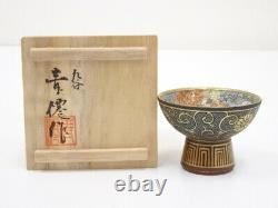 4815263 Japanese Porcelain Aochibu Kutani Sake Cup Arabesque Flower