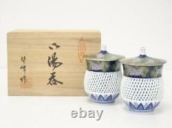 4824152 Japanese Porcelain Arita Ware Sake Cup Set Of 2 Mesh Design