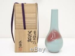4859513 Japanese Porcelain Kyo Ware Celadon Flower Vase By Kako Morino