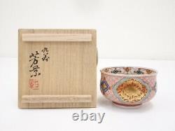 4871591 Japanese Porcelain Kutani Ware Sake Cup Artisan Work