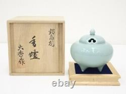 4935299 Japanese Porcelain Nabeshima Ware Celadon Incense Burner