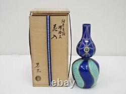 4954834 Japanese Porcelain Kyo Ware Cochin Glaze Flower Vase By Suiran Nakamura