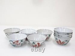 4976504 Japanese Kutani Porcelain Chenghuanianzhi Style Tea Bowl Set Of 9