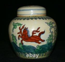 5.6 Old Chinese Mark Wu Cai Porcelain Dynasty Run Horse Caddy Tea Jar Pot
