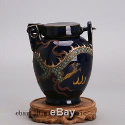 5 Yuan China antique Porcelain blue glaze Multicolored dragon pot Tea Caddy