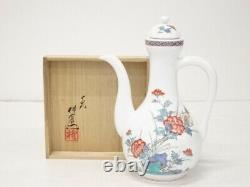 5003591 Japanese Porcelain Arita Ware Water Jar By Kakiemon Sakaida