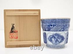 5052109 Japanese Porcelain Xiang-rui Style Tea Cup By Ikkan Kawajiri