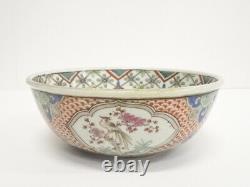 5102768 Antique Japanese Imari / Edo Era Bowl Flower & Bird Porcelain