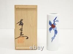 5106149 Japanese Porcelain Flower Vase Somenishiki By Kakiemon