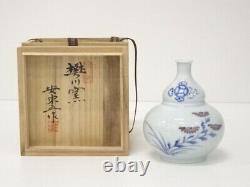 5106635 Japanese Porcelain Flower Vase / Sometsuke Artisan Work