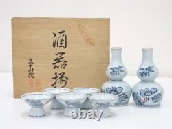 5135462 Japanese Porcelain Arita Ware Sake Drinking Set