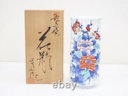 5149561 Japanese Porcelain Nabeshima Ware Somenishiki Floral Plant Flower Vase