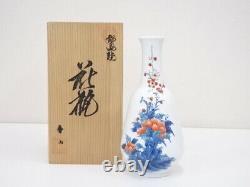 5149587 Japanese Porcelain Nabeshima Ware Somenishiki Peony Flower Vase