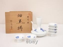 5151564 Japanese Porcelain Arita Ware Sake Drinking Set