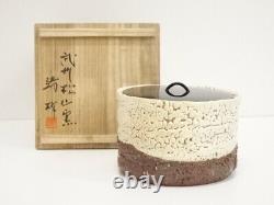 5214709 Japanese Tea Ceremony White Porcelain Water Jar / Mizusashi
