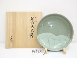 5217730 Japanese Porcelain Celadon Large Bowl Artisan Work