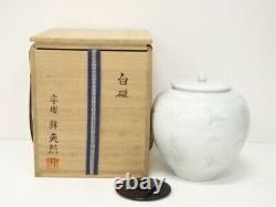 5218069 Japanese Tea Ceremony White Porcelain Water Jar / Mizusashi