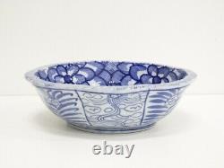 5227453 Antique Japanese Imari / Meiji Era Bowl / Blue & White Porcelain