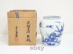 5290491 Japanese Porcelain Flower Vase / Artisan Work