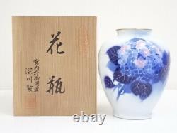 5293145 Japanese Porcelain Arita Ware Fukagawa Flower Vase Hydrangea