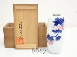 5553777 Japanese Porcelain Qinghua Flower Vase By Rekitei Kawamoto