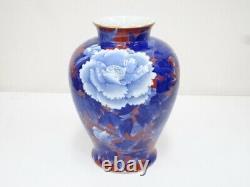 5568144 Japanese Fukagawa Porcelain Arita Ware Flower Vase / Peony