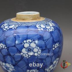 6 Kangxi mark China antique Porcelain blue white plum flower Tea jar pot